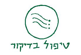דיקור סיני (אקופונקטורה)