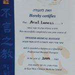 תעודת עיסוי רפואי שוודי (קורס שנתי)